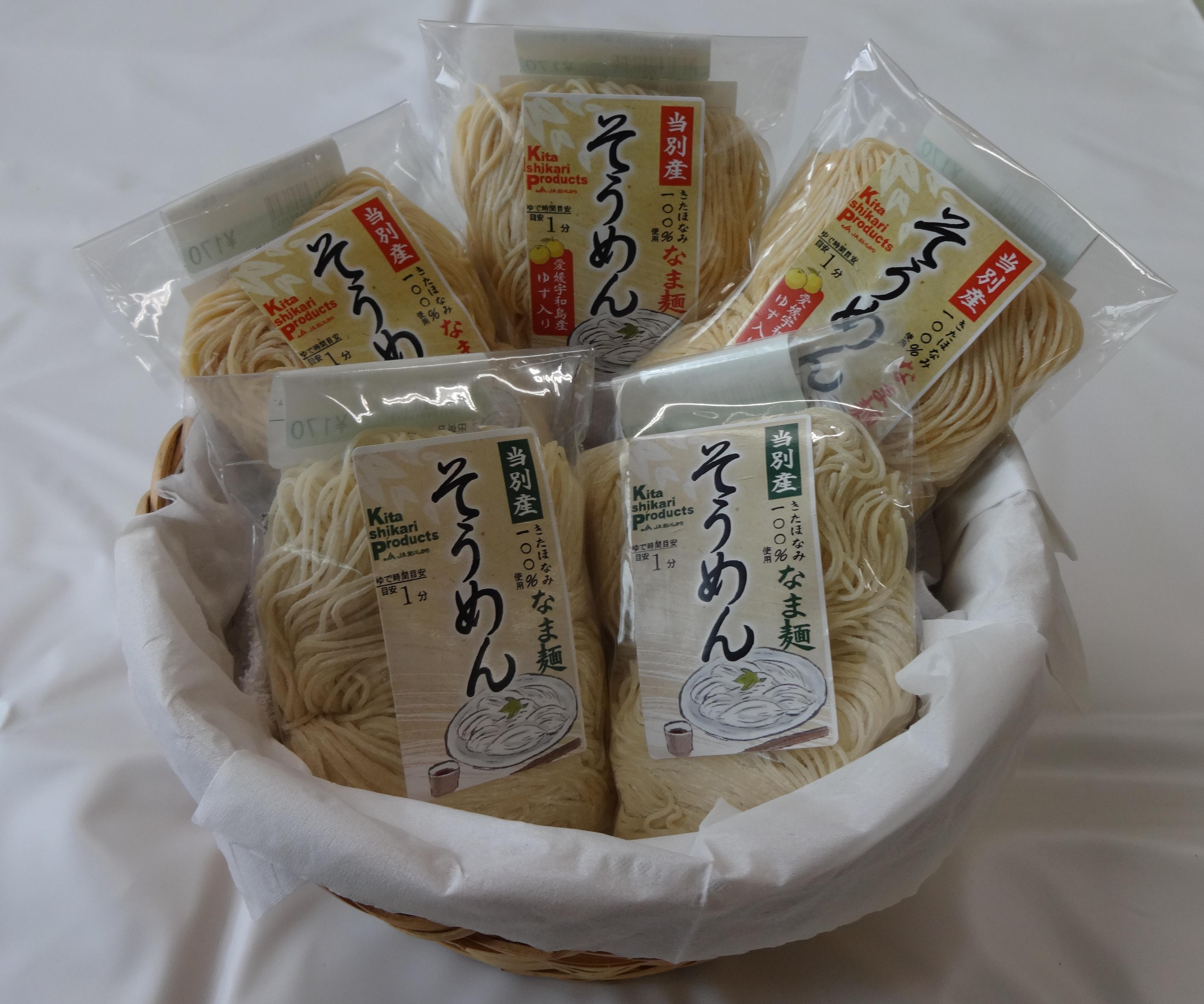 http://www.ja-kitaishikari.or.jp/contents/images/%E7%94%9F%E3%81%9D%E3%81%86%E3%82%81%E3%82%93.JPG