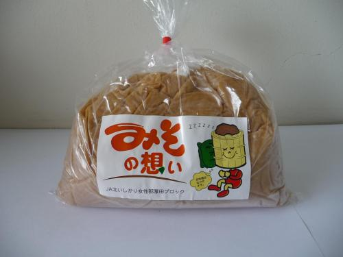 http://www.ja-kitaishikari.or.jp/contents/images/04231857_49f03b8f82156.jpg